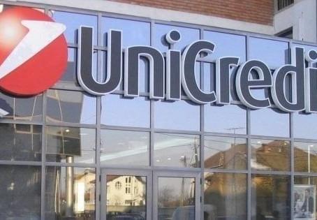 Unicredit, attacco informatico: violati i dati per 3 milioni di utenti nel 2015.