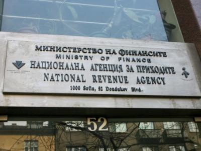 Bulgaria: multa da 2,6 milioni di euro all'agenzia delle entrate per violazione dati di 4,1 milioni