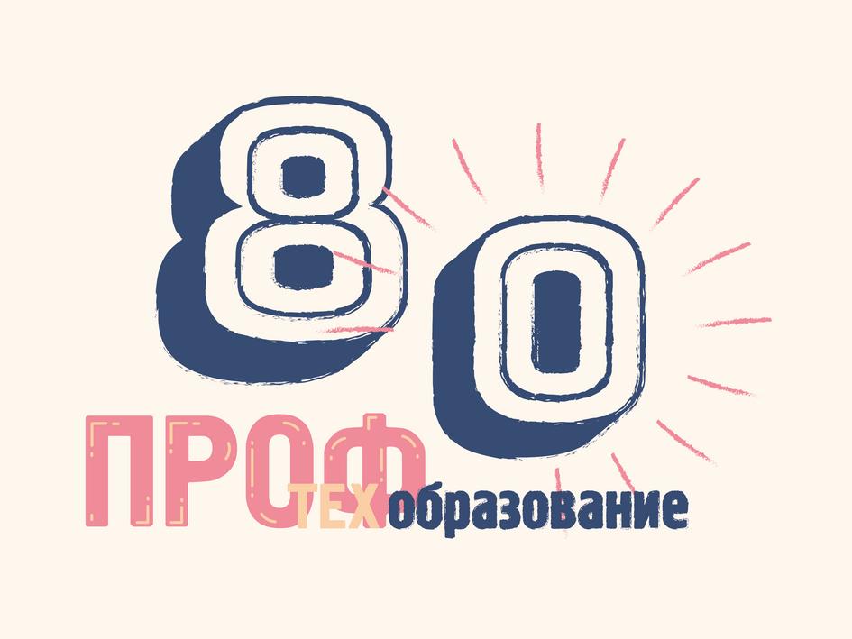 Автор: Ломакина Ксения гр. 4д2