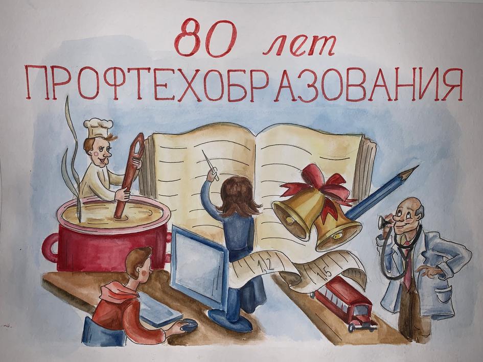 Автор: Новикова Мария гр. 3Д