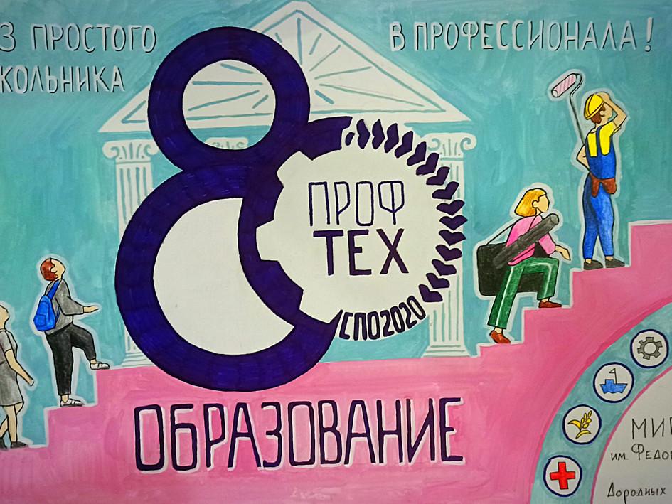 Автор: Дородных Екатерина гр. 4д1
