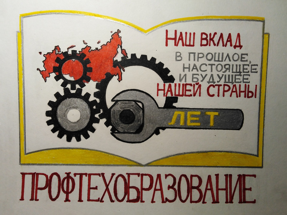 Автор: Макеев Евгений гр. 3Р