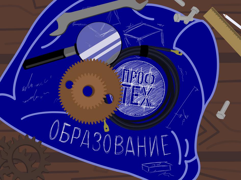 Автор: Краславская Мария гр. 3А2