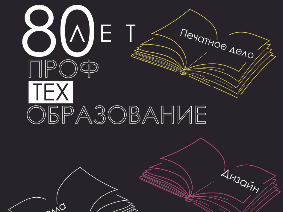 Автор:Дроздова Александра гр. 3Р