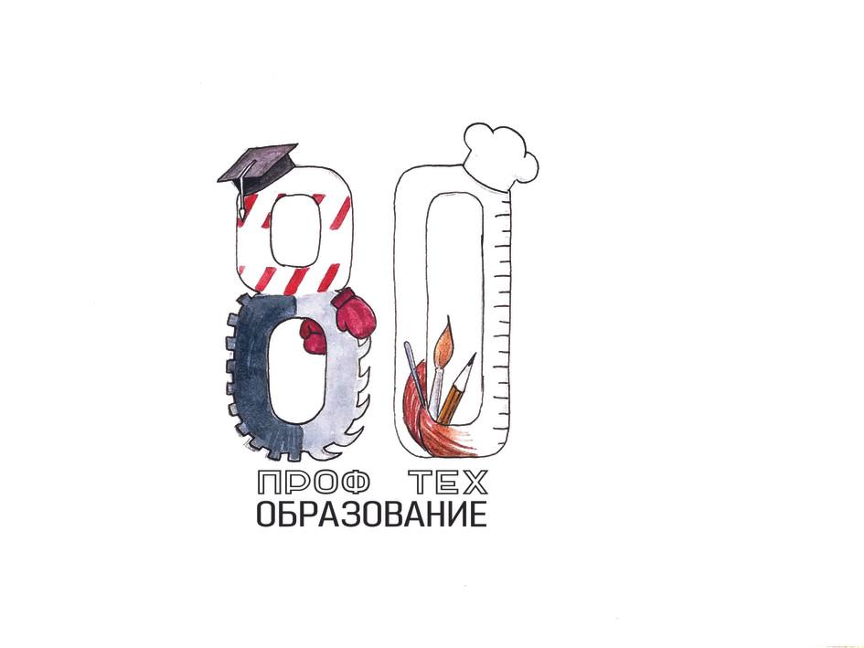 Автор: Ефремова Дарья гр. 4д1