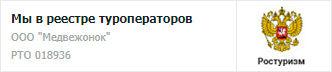 medvezhonok.jpg