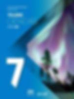 CIE 7.jpg