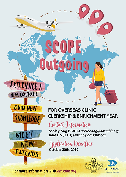 scope outgoing v2-01.png