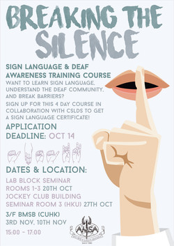 Breaking-the-silence-Poster