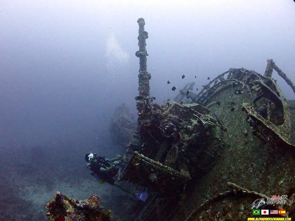 Wreck USS Emmons - Aloha Divers Okinawa