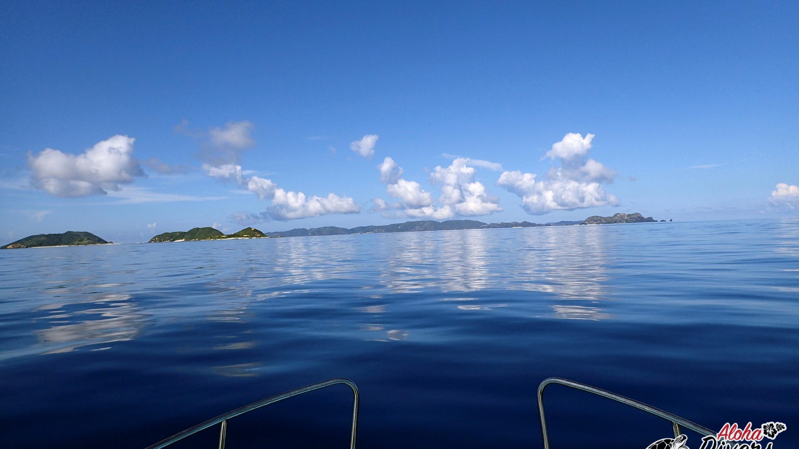 Mergulho em Kerama - Aloha Divers Okinawa
