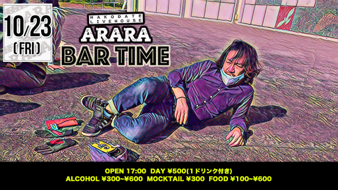 ARARA20201023.png