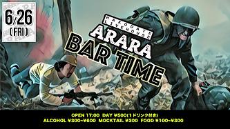 ARARA20200626.png