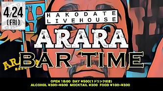 ARARA20200424.png