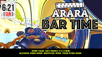 ARARA20200621.png