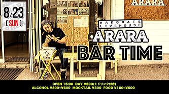 ARARA20200823.png