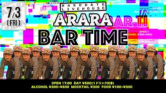 ARARA20200703.png