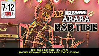 ARARA20200712.png