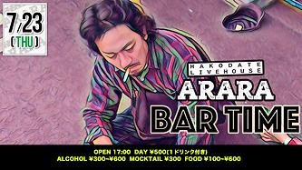 ARARA20200723(2).png