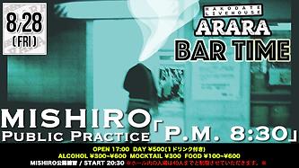 ARARA20200828(2).png