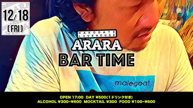 ARARA20201218.png