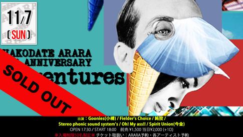ARARA20211107.png