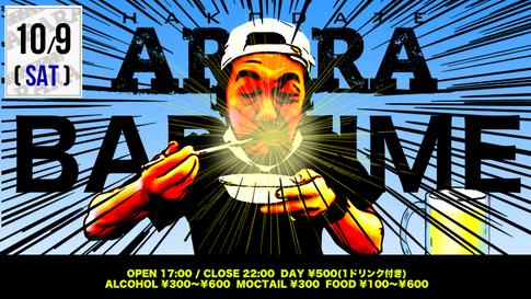 ARARA20211009.png