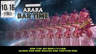 ARARA20201016.png