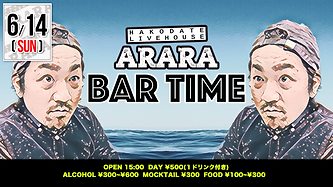 ARARA20200614.png