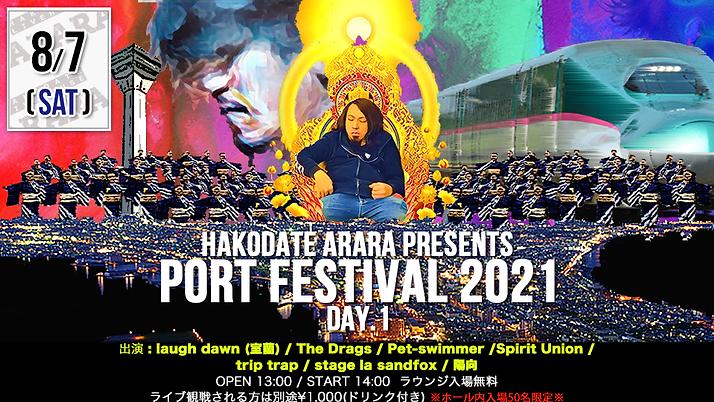 ARARA20210807.png