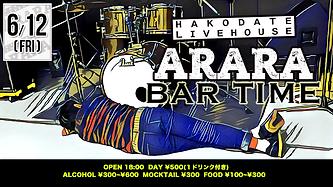 ARARA20200612.png