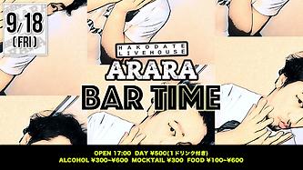 ARARA20200918.png