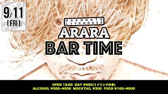 ARARA20200911.png