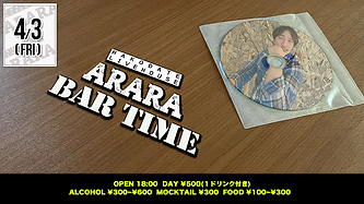 ARARA20200403.png