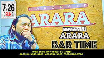 ARARA20200726.png
