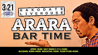 ARARA20200321.png