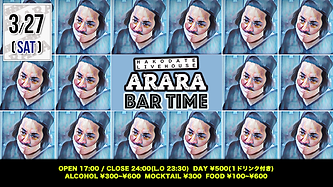 ARARA20210327.png