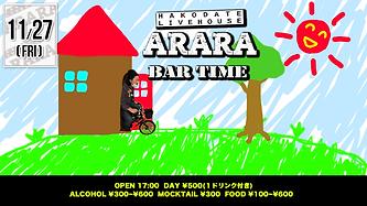 ARARA20201127.png
