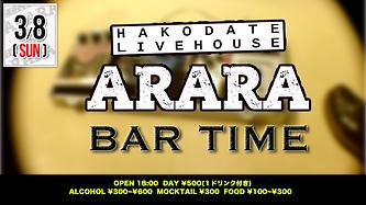 ARARA20200308.png