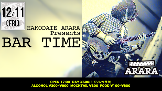 ARARA20201211.png