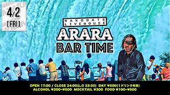 ARARA20210402.png