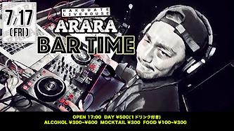 ARARA20200717.png