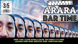 ARARA20210305.png