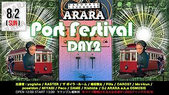 ARARA20200802.jpg