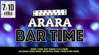 ARARA20200710.png