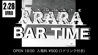 ARARA20200228.png