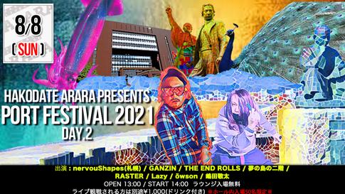 ARARA20210808.png
