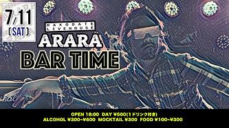 ARARA20200711.png