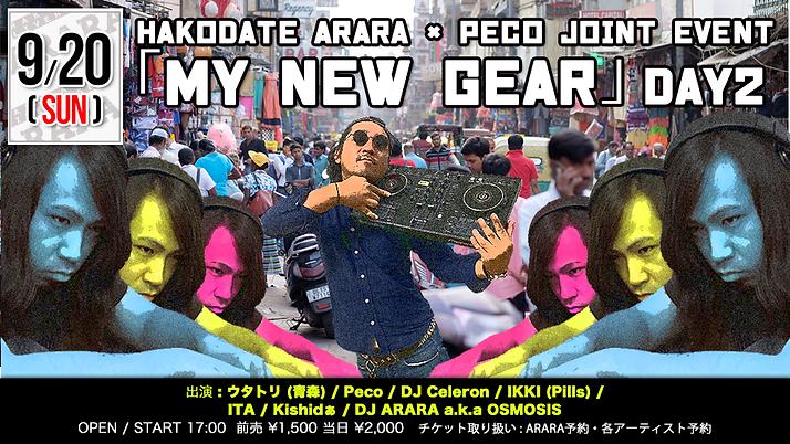 ARARA20200920.png