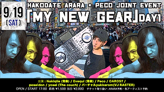 ARARA20200919.png